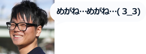 Nakagami_staff_top_SP_600x224_left